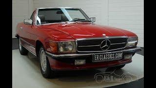 Mercedes Benz 380SL Cabriolet 1985-VIDEO- www.ERclassics.com
