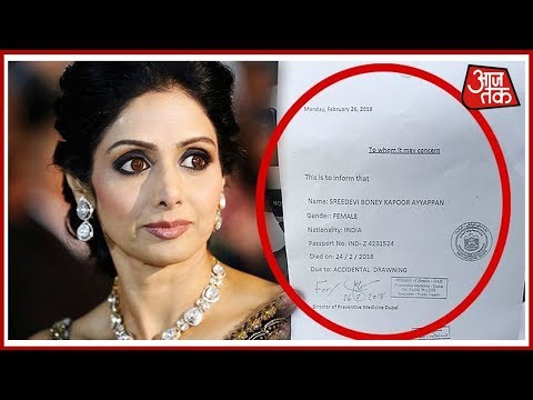 Breaking News | Postmortem Report Says Sridevi Died Due To 'Accidental Drowning'