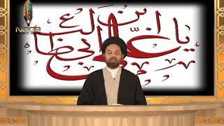 Lecture 79 (Imamat 15) Hadees-e-Ghadeer by Maulana Syed Shahryar Raza Abidi.