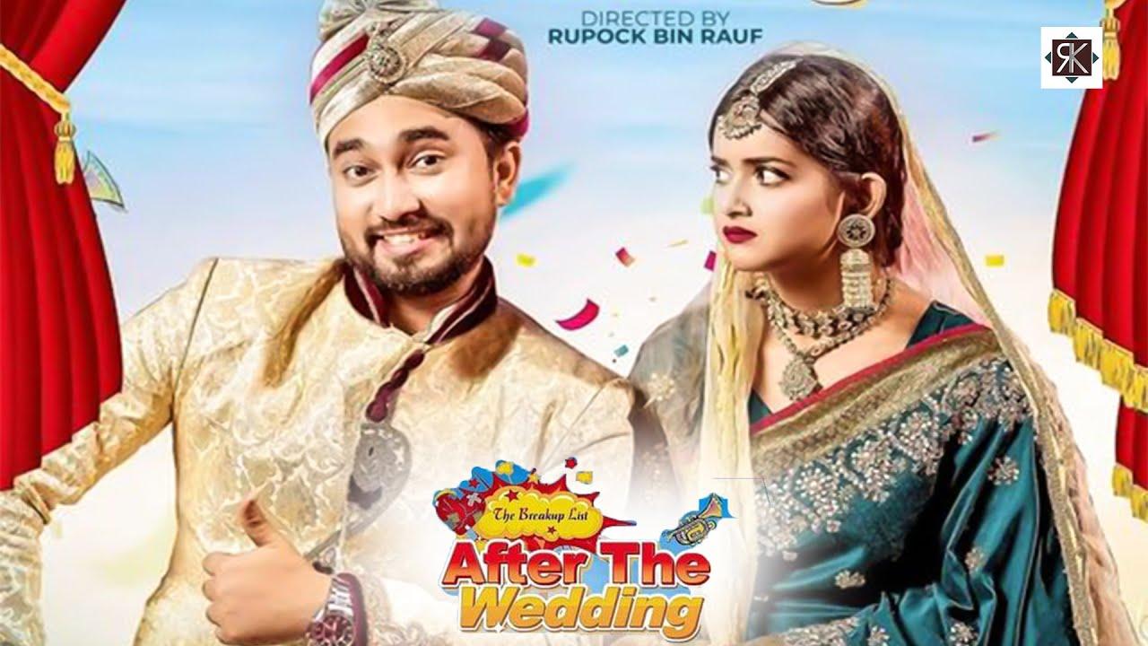 জোবান তিশার মজার নাটক | The Breakup List-After The Wedding Bangla Eid Natok 2020 Jovan Tanjin Tisha