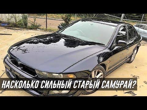 Стоит ли Покупать Митсубиси Галант 8 (1996-2004)?