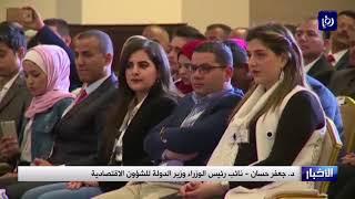 رئيس الوزراء يدعو المواطنين إلى تخفيف الاستهلاك - (9-3-2018)