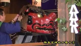 【御香宮神社の祭り】  ① 京都市伏見区 H29-10