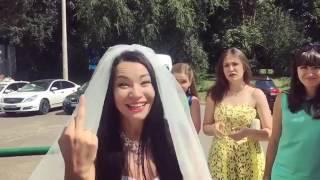 А какой невестой будешь/была ты?