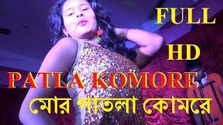Download Video MOR PATLA KOMRE - মোর পাতলা কোমরে- SUDESHNA BARMAN-By -RS MUSIC MP3 3GP MP4