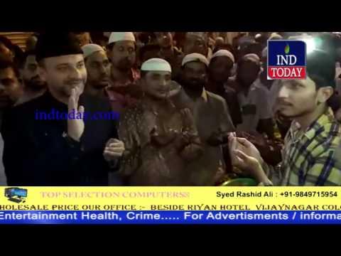 Hyderabad Khabarnama 19-06-2017 | indtoday | Hyderabad News | Urdu News
