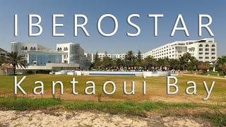 ТУНИС 2021 IBEROSTAR SELECTION KANTAOUI BAY 5 Обзор отеля в 2021 году