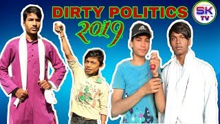 DIRTY POLITICS 2019 election special video 2019 ! By Sk tv