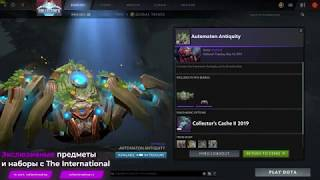 Automaton Antiquity set for Broodmother DOTA 2 TI9 Collector's Cache 2