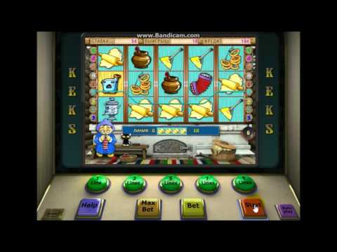 Моя игра в игровой автомат Кекс (Печки)!