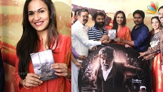 Kabalai Songs Launch | Soundarya rajinikanth, Thanu, Santhosh narayanan