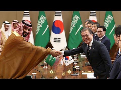 شاهد: ولي العهد السعودي في كوريا الجنوبية لمناقشة سبل التعاون بين سيول والرياض…  - نشر قبل 2 ساعة