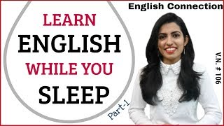 Learn English While You Sleep (Part 1) - Trick to learn English Fast || Daily Use English Sentences