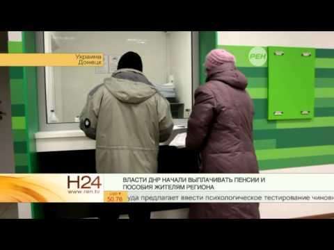 У кого какие пенсии в Украине