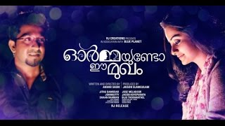 New malayalam hit songs 2015-2014
