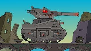 Вторжение Левиафана Мультики про танки