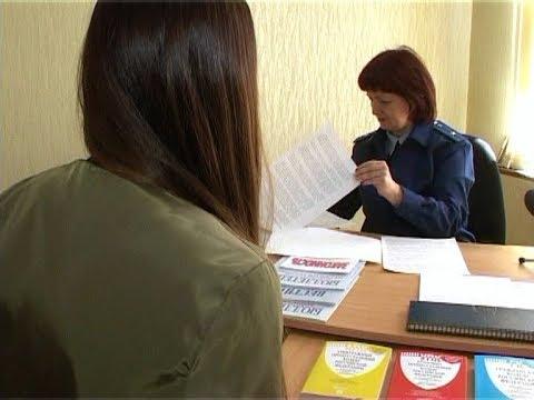 Прокуратура разъясняет. Антитеррористический паспорт