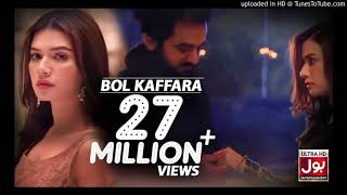 Gambar cover Bol Kaffara Kya Hoga - audio