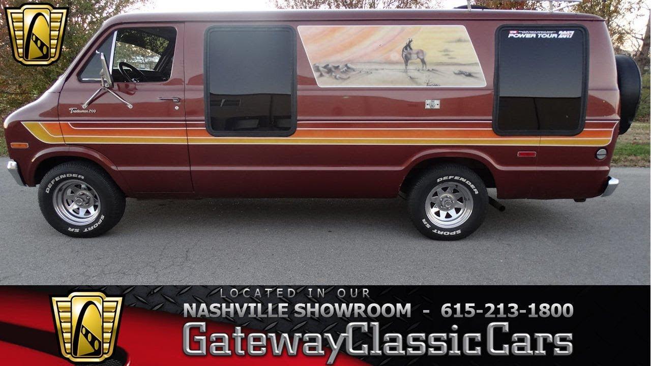 1977 Dodge B20 Van, Gateway Classic Cars Nashville#668
