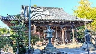 穴太寺 亀岡 京都 Anaou ji Temple Kyoto