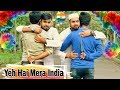 Yeh Hai Mera 'INDIA' || Holi Special Video - Heart Touching Story