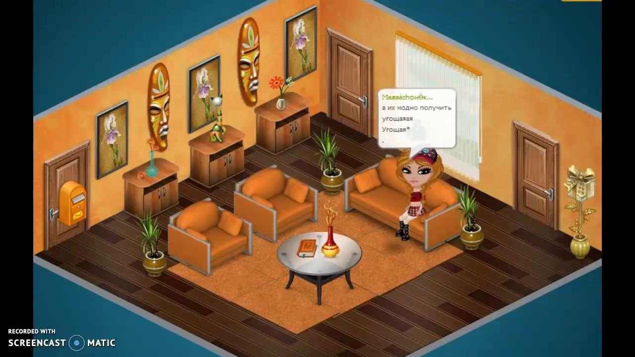 приготовления картинки лепрекона в аватарии большинство подобных объектов