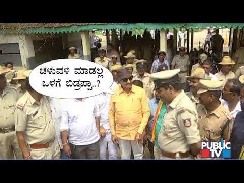 ಚಳುವಳಿ ಮಾಡಲ್ಲ, ರೈಲ್ವೇ ನಿಲ್ದಾಣದೊಳಗೆ ಬಿಡಿ..! Vatal Nagaraj Visits Kolar Railway Station