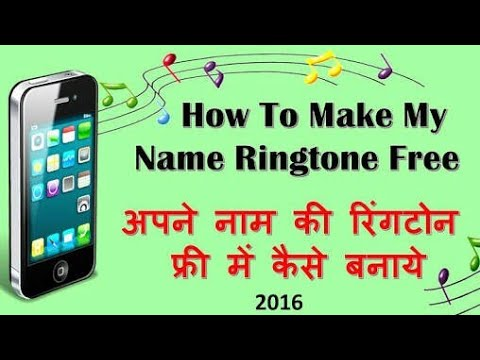 How to make our name ringtone