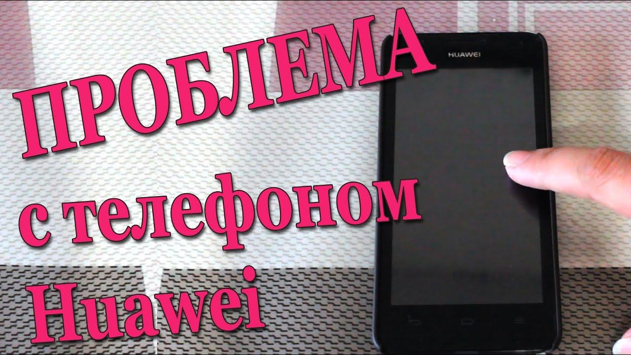 Прошивка LG X135, LG X145 (L60 Dual) Это очень просто!!! - YouTube