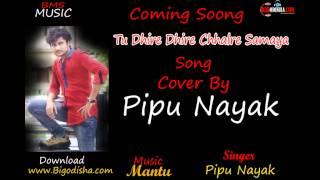 Tu Dhire Dhire Chal re Samaya Sing By- PIpu Nayak (PROMO)Bigodisha.com