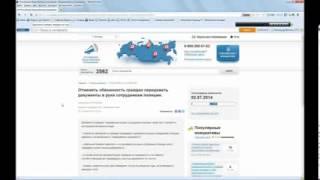 ДПС Туапсе.  Российская общественная инициатива.(, 2013-11-07T18:02:17.000Z)