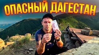 Неизведанный Дагестан | Оставил клад высоко в горах!