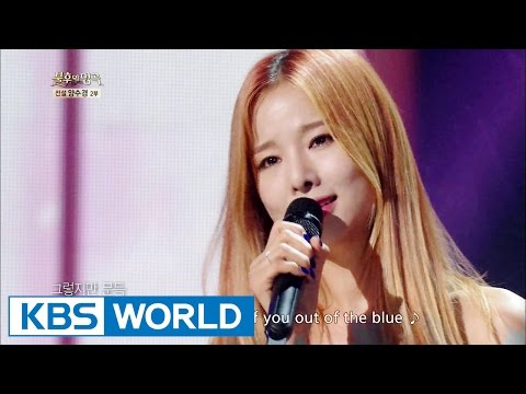 Solji - Love is like rain outside my window | 솔지 - 사랑은 창밖에 빗물 같아요 [Immortal Songs 2/2016.07.30]