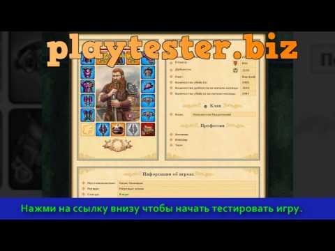 Работа тестером онлайн игр Техномагия