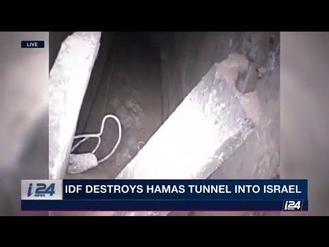 The IDF destroyed a Hamas tunnel that penetrated feet into Israeli territory from the Gaza Strip