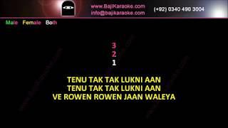 Sadi ajab kahani ae - Video Karaoke - Slow Version - Nabeel & Nishma - Virsa Heritage - BajiKaraoke