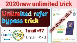 unlimited free money||Paytam cash||free||free||10 Rupye withdrawal||loot lo