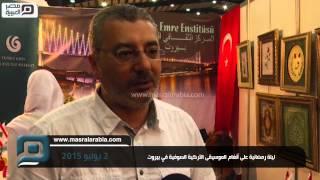 مصر العربية |  ليلة رمضانية على أنغام الموسيقى التركية الصوفية في بيروت