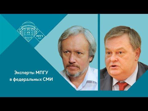 """Е.Ю.Спицын и И.С.Шишкин на канале """"День ТВ"""". """"Как элита осталась у разбитого корыта"""""""
