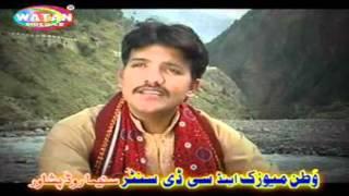 Naeem Hazara New Hindko Song 3