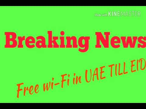 FREE WI-FI IN UAE