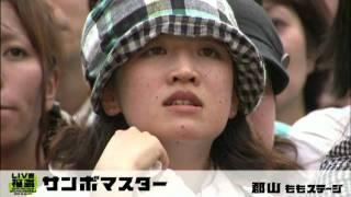 2011/9/17 郡山 サンボマスター.