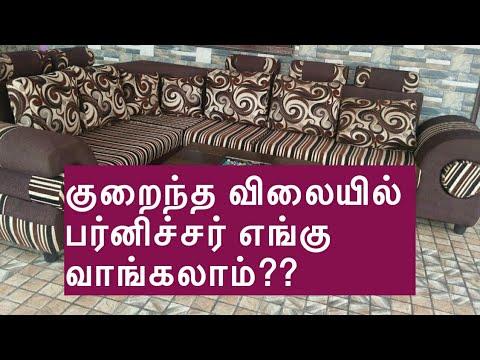 Furniture Shopping Haul | Low Budget Furniture Shop In Coimbatore