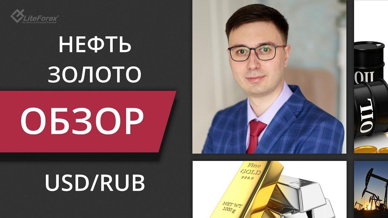 Рубль доллар форекс нефть стратегия бинарные опционы форекс