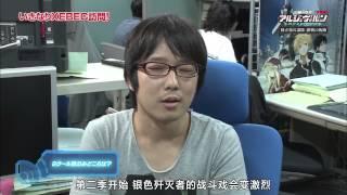 中文字幕版.