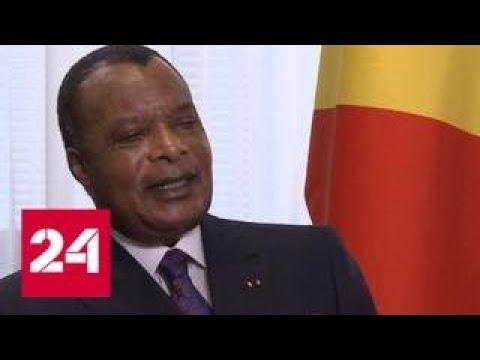 """""""Формула власти"""". Президент Республики Конго Дени Сассу-Нгессо - Россия 24"""