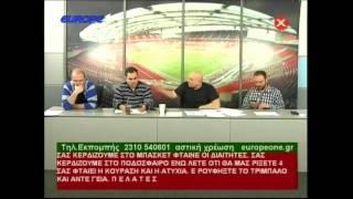 Marmita 02-03-14 μετά το Ολυμπιακός-Παναθηναικός 0-3 (HD)
