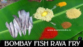 DELICIOUS BOMBAY DUCK RAVA FRY MAKING IN GREEN FIELDS | BOMBIL FISH FRY | VILLAGE STYLE RECIPE