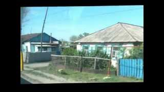 Затобольск. Костанайская область.