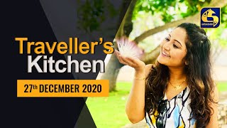 TRAVELLER'S KITCHEN ll 2020-12-27 Thumbnail
